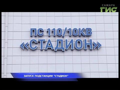 Будни великих строек. Самара готовится к ЧМ-2018 (выпуск от 17.11.2017)