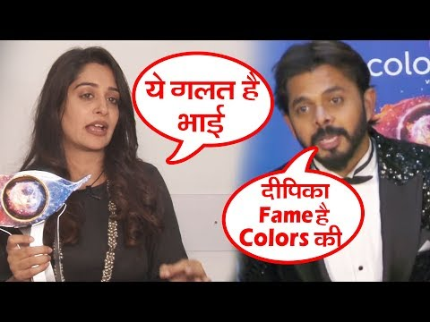 Dipika Kakar Gives Befitting Reply To Sreesanth Over His Comment | Bigg Boss 12
