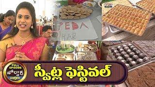 Crazy Girl Anitha At Sweet Festival 2019   Parade Grounds   Secunderabad   Jordar News   hmtv