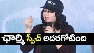 Charmi Kirak Speech At Mehbooba Press Meet | Mehbooba Press Meet |  Puri Akash |