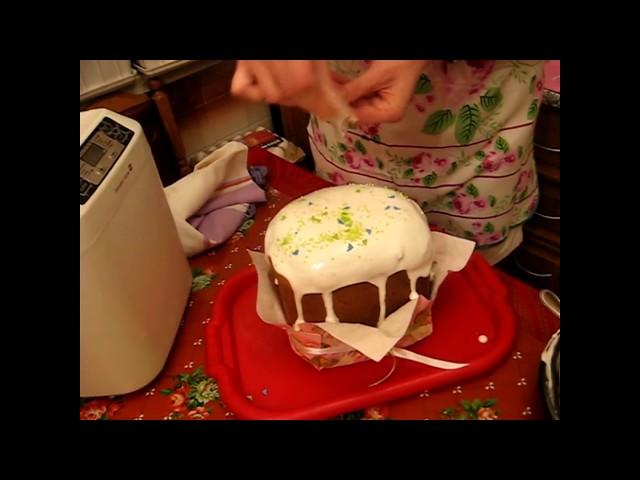 Видео рецепт. Легкий и быстрый способ приготовления пасхального кулича в хлебопечке.