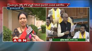 Congress Leader DK Aruna Face to Face over Rahul Gandhi Behaviour in Parliament