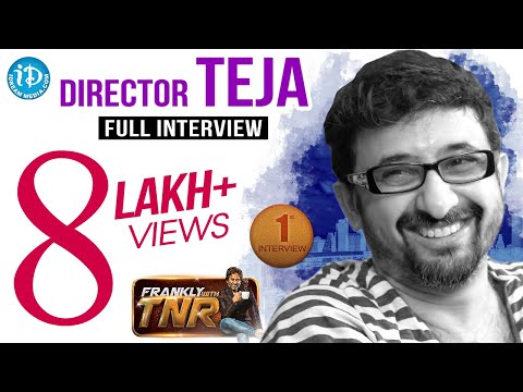 Director Teja Full Interview - Frankly With TNR #1 || Talking Movies with iDream #24