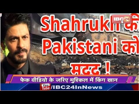 Shah Rukh Khan's Old Video Goes Viral Post Pulwama Terror Attack; Know The Truth About The Video | thumbnail