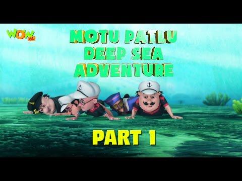 Motu Patlu Deep Sea Adventure Part 01- Movie| Movie Mania - 1 Movie Everyday | Wowkidz thumbnail