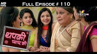 Thapki Pyar Ki - 29th September 2015 - थपकी प्यार की - Full Episode (HD)