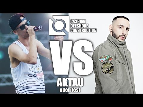 Aktau Open Fest 2016. СOCStar Battle 3x3: L`One - Rigos