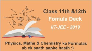 Maths Physics & Chemistry Formulas For JEE Mains 2019 | Class 11 & 12 Important Formulas For Boards