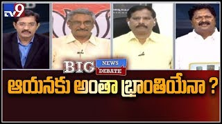 Big News Big Debate : Clashes between Chandrababu and AP new Chief secretary