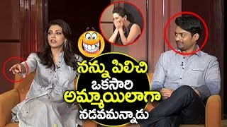 Kajal Aggarwal Comments on  Director Teja | Kalyan Ram MLA Movie | Kajal Aggarwal | Filmylooks