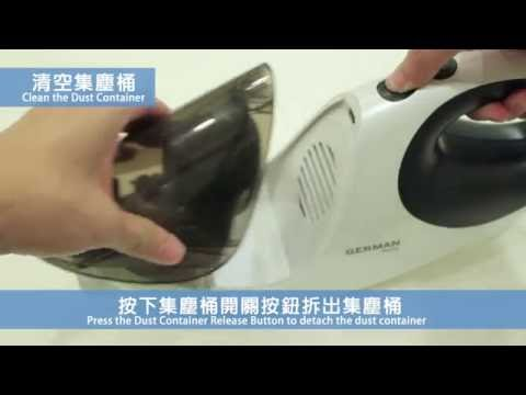 3-in-1 Anti-Mite UV Sterilising Cleaner: Cleaning the Dust Container