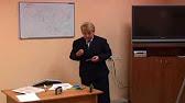 Профессор Дадали В А о продукции NSP - YouTube