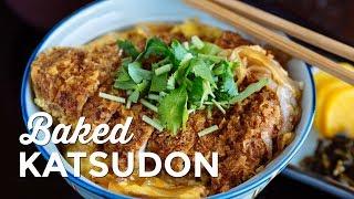 How To Make Baked Katsudon (Recipe) 揚げないカツ丼の作り方 (レシピ)
