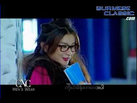 Wine Su Khine Thein - 10 video