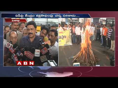 non political JAC holds protest against central, over Visakha Railway Zone | ABN Telugu