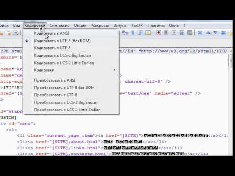 PandoraBox: Настройки текста доргена