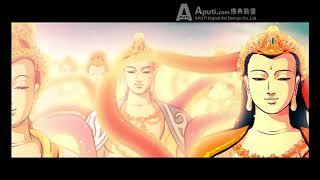 Phật Thuyết Kinh A Di Đà