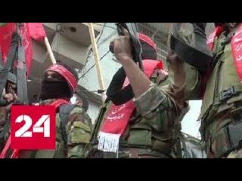 Палестина готовится к Пятнице гнева - Россия 24