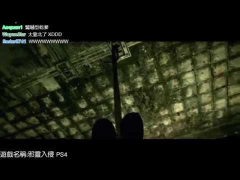 【魯蛋】PS4 邪靈入侵 10/17 CH1-CH4 (part1)