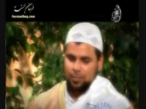 Funny Maqamat video