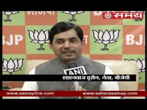 Shahnawaz Hussain on Digvijay Singh's attack on PM Modi