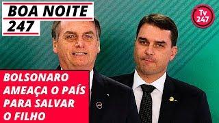 Boa Noite 247 (19.8.19) -  Bolsonaro ameaça o país para salvar o filho