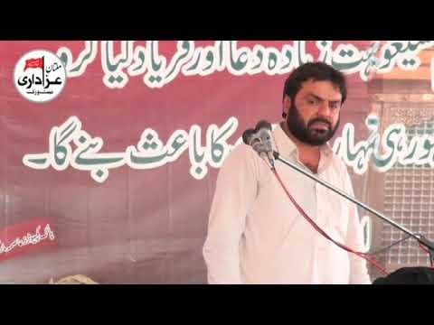 Zakir Najam Ul Hassan Notak |  17 April 2018 | Imambargah Qasr e Sarkar Wafa Paloo Wala Sadaat |