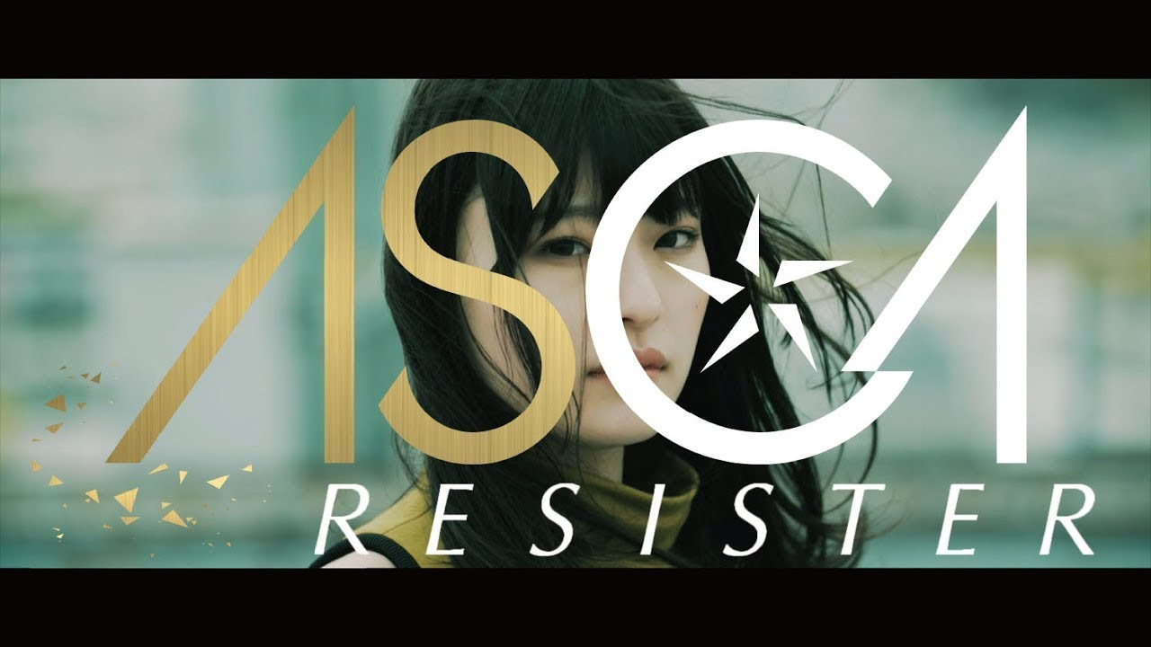 『RESISTER』(ソードアート・オンライン アリシゼーション OPテーマ)