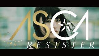 ASCA 『RESISTER』(ソードアート・オンライン アリシゼーション OPテーマ)
