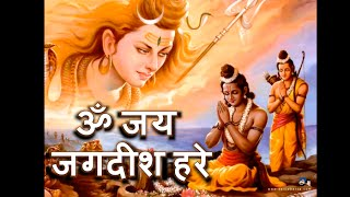 download lagu Om Jai Jagadish Hare Aarti Bhajan ॐ  जय gratis
