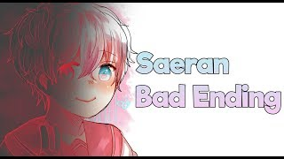 Yandere Saeran here to cause you pain ASMR RP?
