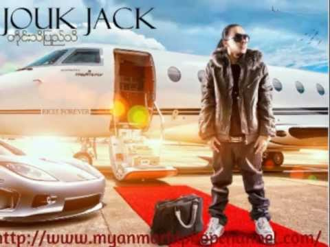 Myanmar New Hip Hop Long Distance - Jouk Jack video