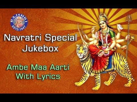 Navratri Special Jukebox - Ambe Maa Aarti With English Lyrics - Gujarati Devotional Songs video