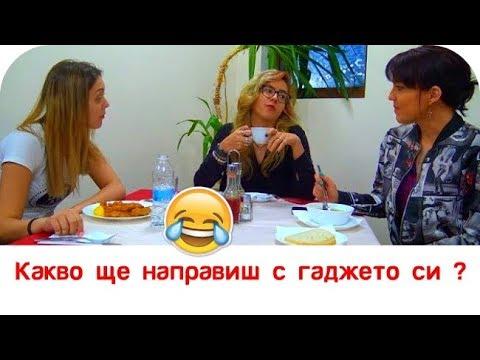 Карикатура - За какво ли може да си говорят три жени на кафе ?