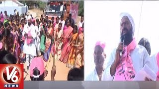 Muthireddy Yadi Reddy Speedup TRS Election Campaign In Jangaon District, Slams Opposition