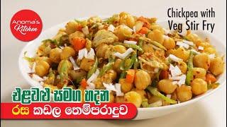Chickpea and Veg Stir-fry
