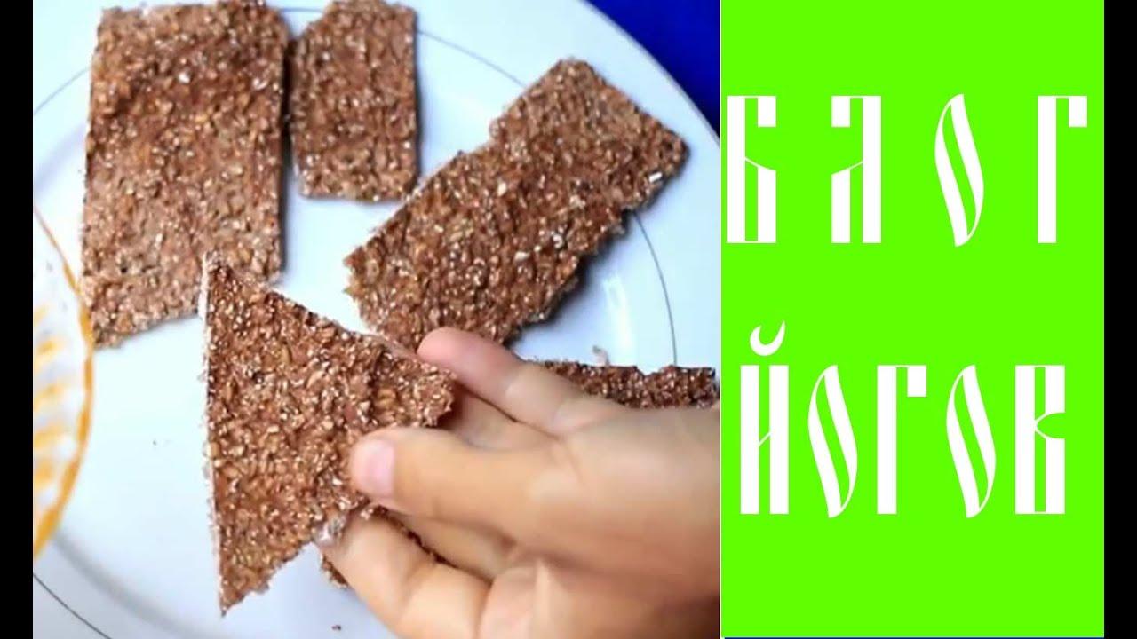 Мука из пророщенной пшеницы своими руками