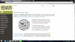 Learn Arabic - Arabic Grammar for Understanding the Quran: Some Useful Resources