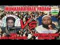 Munazara Rafa Yadain Hafiz Umar Siddique Hafizahullah Vs Jameel Ahmed Siddique {Barelvi}