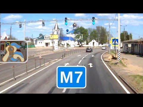 Пто новки-2, в севером направлении находится шуя, на юго-востоке - ковров (при движении на ковров поезд делает