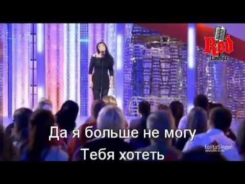 Милявская Лолита - Да я больше не хочу (караоке).mp4
