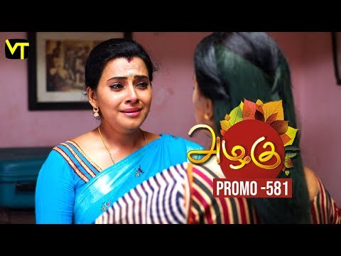 Azhagu Promo 18-10-2019 Sun Tv Serial  Online