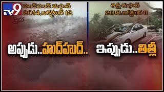 4 years after Hudhud, Titli set to unleash its fury on AP - TV9