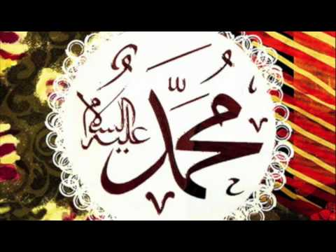 Bangla Islamic Naat  ** (very Nice Gazal)** video