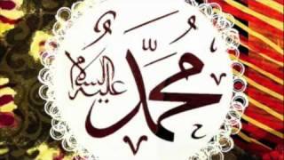 Bangla Islamic Naat  ** (VERY NICE GAZAL)**