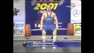 Weightlifting 77kg