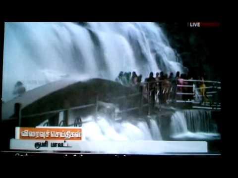 Kutralam season starts  - Courtallam Water Falls | Main Falls