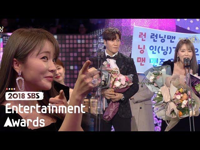 Kim Jong Kook amp Hong Jin Young39s Love Storyр 2018 SBS Entertainment Awards