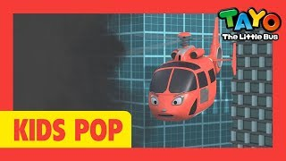 Tayo music video l Flying up in the sky! A rescue helicopter! l Songs for Kids l Tayo the Little Bus