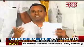 Raja Gopal Reddy Reacts On Show-Cause Notice | Live Updates